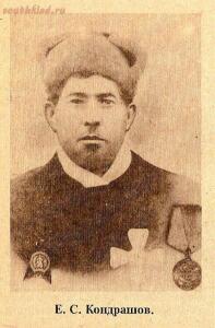 Георгиевский крест в советское время - post-81-1386429876.jpg