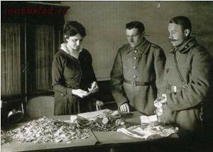 Георгиевский крест в советское время - get_Image.jpg