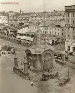 МОЛОДАЯ РОССИЯ ...По страницам National Geographic от 1914 г - 0_5afb2_8045c93f_orig.jpg