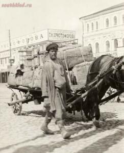 МОЛОДАЯ РОССИЯ ...По страницам National Geographic от 1914 г - 0_5afc8_b4d9c125_orig.jpg