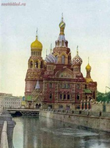 МОЛОДАЯ РОССИЯ ...По страницам National Geographic от 1914 г - 0_5afdc_f394bddb_orig.jpg