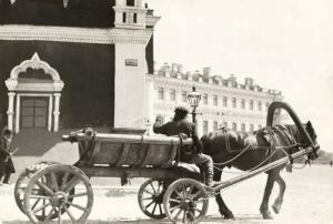 МОЛОДАЯ РОССИЯ ...По страницам National Geographic от 1914 г - 0_5afcd_fb63e3f_orig.jpg