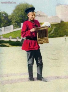 МОЛОДАЯ РОССИЯ ...По страницам National Geographic от 1914 г - 0_5afd8_d5b5d9f8_orig.jpg