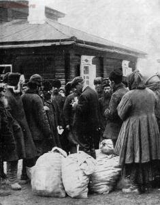 МОЛОДАЯ РОССИЯ ...По страницам National Geographic от 1914 г - 14.jpg