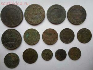 Лот царских медных монет до 12.12.2014 г - SAM_0454.JPG