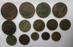 Лот царских медных монет до 12.12.2014 г - SAM_0455.JPG