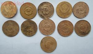 Лот монет 3 копейки 1928-1956 гг до 12.12.2014 г - SAM_0459.JPG