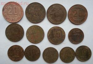 Лот монет 10,15,20 коп 1932-1957 гг - SAM_0460.JPG