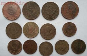 Лот монет 10,15,20 коп 1932-1957 гг - SAM_0461.JPG