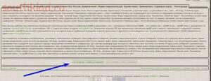 Как зарегистрироваться на форуме? - screenshot_71.jpg