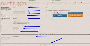 Как зарегистрироваться на форуме? - screenshot_73.jpg