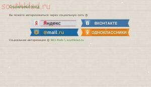 Как зарегистрироваться на форуме? - screenshot_74.jpg