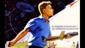 Советский школьник и выбор профессии плакаты 40-60-х годов. - 8.jpg