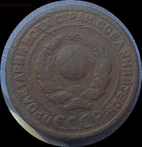 убивал монету - IMG_20180821_121221.jpg
