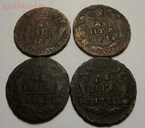 Лот 4 Деньги 1731, 1738, 1739, 1741г. - DSCF4589.jpg