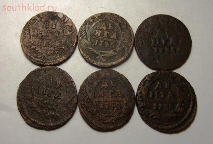 Лот 6 Деньги 1734, 1738, 1738, 1741, 1745, 1748 - DSCF4614.jpg