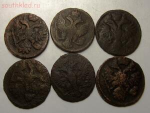 Лот 6 Деньги 1734, 1738, 1738, 1741, 1745, 1748 - _3120866.jpg