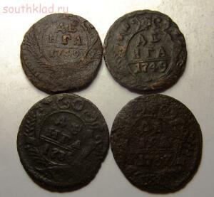 Лот 4 Деньги 1735, 1737, 1749, 1749г. - DSCF4622.jpg