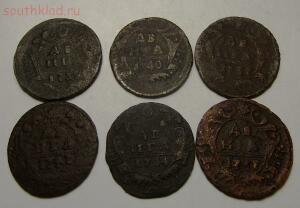 Лот 6 Деньги 1734, 1735, 1737, 1737, 1740, 1741г. - DSCF4631.jpg