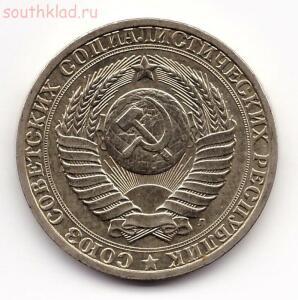 1 рубль 1991 года Л, отличное качество до 16.12 до 22-00 - 1 рубль 1991 года Л (2).jpg