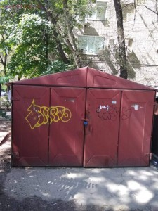 [Продам] Металлический гараж не дорого - IMG-20180825-WA0007.jpg