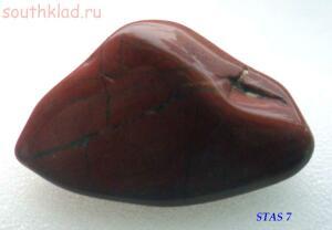 Красная яшма - 30 красная яшма.JPG