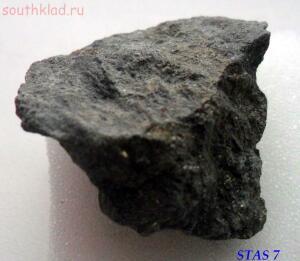 Самородная медь - 37 самородная медь.JPG
