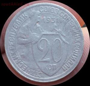 [Продам] Средство для чистки медно-никелевых монет - IMG_20180921_111216.jpg