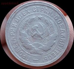 [Продам] Средство для чистки медно-никелевых монет - IMG_20180921_111239.jpg