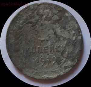 [Продам] Средство для чистки монет из Ал.бронзы - IMG_20180920_110303.jpg