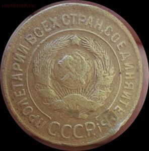 [Продам] Средство для чистки монет из Ал.бронзы - IMG_20180920_110223.jpg