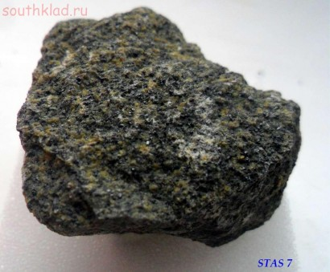Хромит - Хромит.JPG