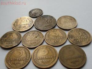 Лот монет СССР 1926-1957 гг - 4797028594.jpg