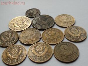 Лот монет СССР 1926-1957 гг - 4797028594_7.jpg