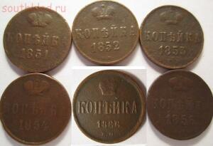 Монеты НI и АII,копейки 6 штук. - вставка.jpg