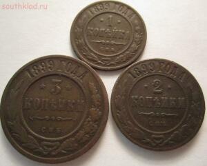 Монеты 1899 года 1 коп., 2 коп., 3 коп., окончание 22.12.20 - 1899а.jpg