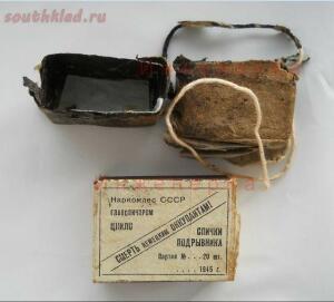 Советские спички подрывника времени Второй мировой войны - 2.jpg