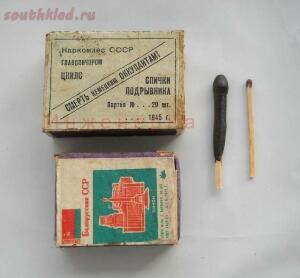 Советские спички подрывника времени Второй мировой войны - 3.jpg