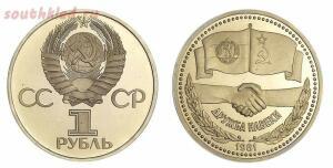 Необычные монеты - _dsc1238-9.jpg