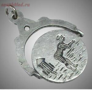 Драгоценный металл дороже золота XIX века - 6.jpg