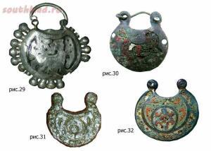 Височные украшения древних славян - хронология, типология, символика - 13.jpg