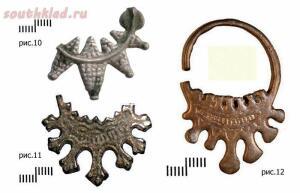 Височные украшения древних славян - хронология, типология, символика - 6.jpg