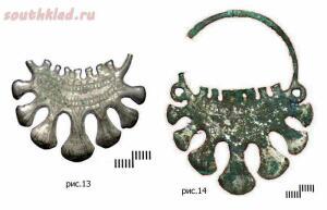 Височные украшения древних славян - хронология, типология, символика - 7.jpg