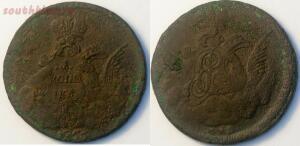[Продам] 1 копейка 1755 года Орел в облаках  - 1223266.jpg