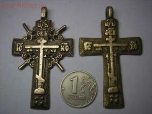 Кресты нательные - P1078251.JPG