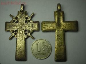 Кресты нательные - P1078252.JPG