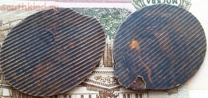 жетоны метрополитена гашенные ммд чипсы до 15-01-15 22-00 - IMG_19800106_215556.jpg