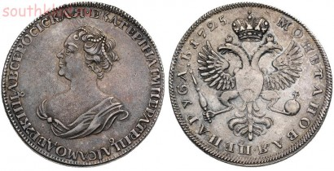 Траурный рубль - rubl(1).jpg