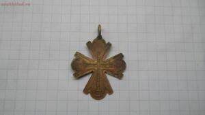 крестик - 3b35a89bb570e17bbcadf613a111a2c1.jpg