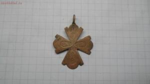 крестик - f2951fb4563652c55db8da2fb6dba415.jpg
